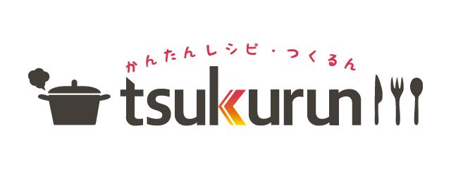 tsukurun(つくるん)