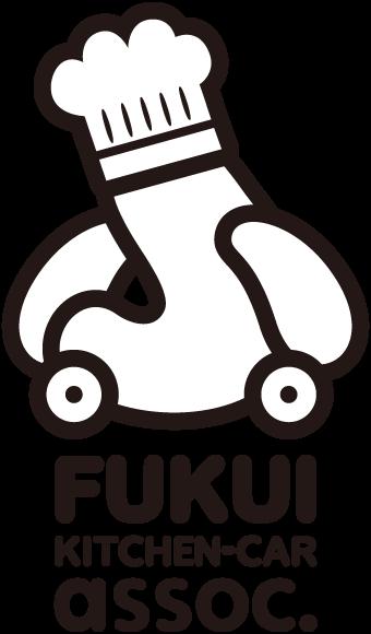 福井県キッチンカー協会